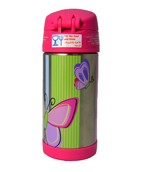 Thermos - Funtainer Bottle Steel Hydration Bottle 355Ml,Butterfly